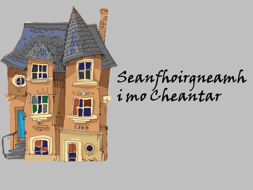 Seanfhoirgneamh i mo Cheantar - íomhá