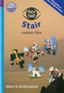 Féach Thart - Stair - Rang 4 (web)