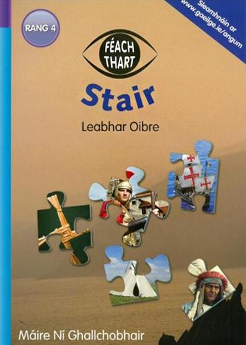 stair-book